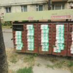 Безадресна доставка в Ужгороді