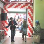 Відкриття магазину у Львові