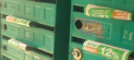Доставка по скриньках Богородчани