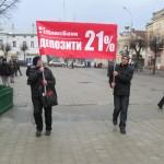 Дрогобич_промо-акція