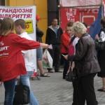 Промо-акція Львів