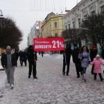 Промо_Івано-Франківськ