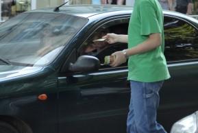 Розноска водіям
