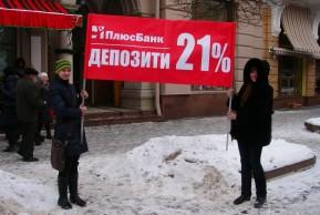 BTL у Івано-Франківську