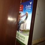 direct-marketing lviv